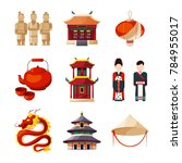 culture icons set. traditional... | Shutterstock . vector #784955017