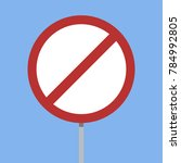 prohibition symbol. prohibition ...   Shutterstock .eps vector #784992805