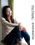 beautiful asian woman relaxing... | Shutterstock . vector #78501703