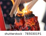 fire candle  burning stick ... | Shutterstock . vector #785030191