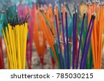 fire candle  burning stick ... | Shutterstock . vector #785030215