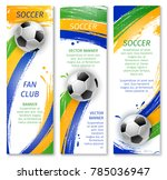 soccer sport club banner of... | Shutterstock .eps vector #785036947