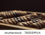 abacus close up | Shutterstock . vector #785039914
