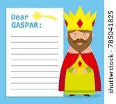 letter to king gaspar. space... | Shutterstock .eps vector #785041825