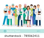 hospital or medical lab staff... | Shutterstock . vector #785062411