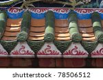 Chinese roof - stock photo