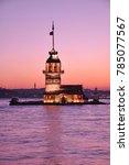 maiden's tower in istanbul ...   Shutterstock . vector #785077567