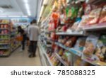 products on store shelves.out... | Shutterstock . vector #785088325