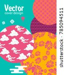 covers templates set with asian ... | Shutterstock .eps vector #785094511