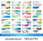 header banner extreme... | Shutterstock . vector #78510793