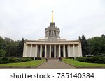 kiev  ukraine   september 30 ... | Shutterstock . vector #785140384