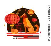 chinese new year 2018 dog...   Shutterstock .eps vector #785188324