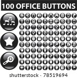 100 office glossy buttons ...