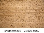 egyptian hieroglyphs on the wall   Shutterstock . vector #785215057