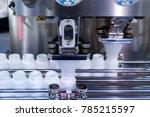 medicine pill capsules are... | Shutterstock . vector #785215597