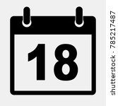 simple black calendar icon with ...