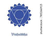 vector illustration vishuddha... | Shutterstock .eps vector #785266915