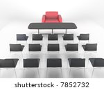 meeting place room 3d | Shutterstock . vector #7852732