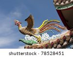 Chinese phoenix on roof - stock photo