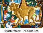 lanna style wood carving in... | Shutterstock . vector #785336725