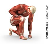 man without skin kneeling on... | Shutterstock . vector #78534469