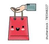 hand holding a trapezoid kawaii ... | Shutterstock .eps vector #785348227