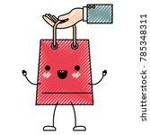 hand holding a trapezoid kawaii ... | Shutterstock .eps vector #785348311