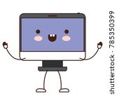 animated kawaii desktop... | Shutterstock .eps vector #785350399