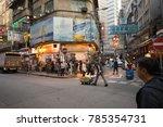 hong kong s.a.r  china  ...   Shutterstock . vector #785354731