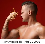 close portrait of strong... | Shutterstock . vector #785361991