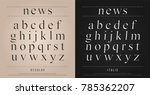 classic alphabet letters set.... | Shutterstock .eps vector #785362207