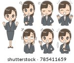 a collection of young business... | Shutterstock .eps vector #785411659