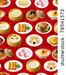 seamless chinese food pattern | Shutterstock .eps vector #78541573