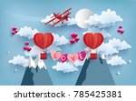 illustrations of love and... | Shutterstock .eps vector #785425381