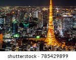 asia business concept for real... | Shutterstock . vector #785429899