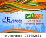 sale promotion advertisement... | Shutterstock .eps vector #785452681