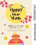 seollal  korean lunar new year  ... | Shutterstock .eps vector #785459767
