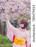japanese women wearing...   Shutterstock . vector #785479315