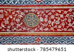 floral art pattern example of... | Shutterstock . vector #785479651