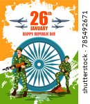 vector illustration of indian... | Shutterstock .eps vector #785492671