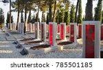canakkale  turkey   august 04 ...   Shutterstock . vector #785501185