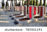 canakkale  turkey   august 04 ...   Shutterstock . vector #785501191