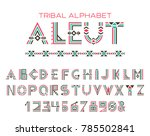 tribal aleut alphabet. native... | Shutterstock .eps vector #785502841