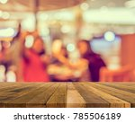 image of blur people sit on... | Shutterstock . vector #785506189