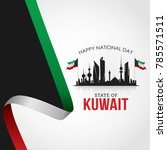 kuwait national day celebration ... | Shutterstock .eps vector #785571511