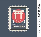 template of postage stamp with... | Shutterstock .eps vector #785579884