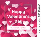 valentines day decorative paper ... | Shutterstock .eps vector #785596465