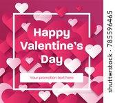 valentines day decorative paper ... | Shutterstock .eps vector #785596465
