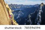 mount hua  shaanxi province ... | Shutterstock . vector #785596594