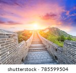 great wall of china at the... | Shutterstock . vector #785599504
